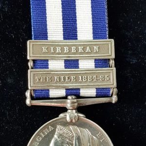 Egypt Medal with The Nile 1884-85 and Kirkeban Clasps