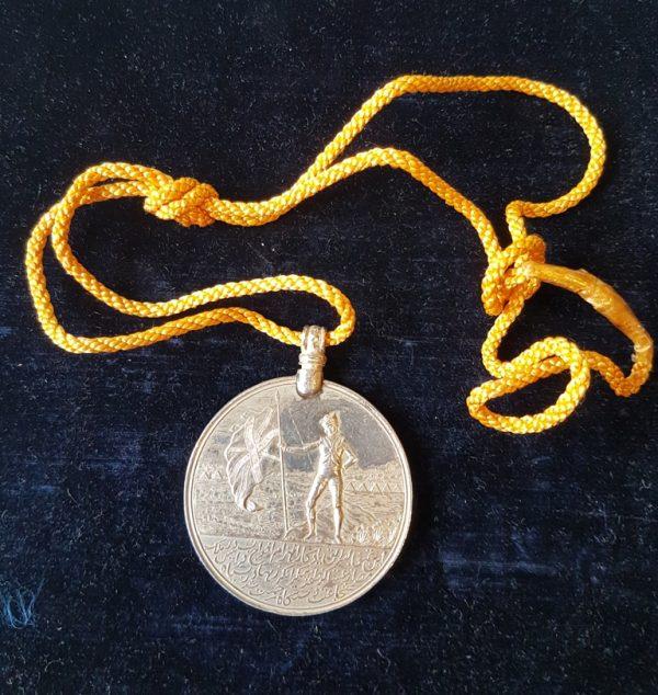 Egypt Medal 1901