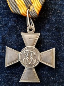 Russian Imperial Cross of St George 4th Class