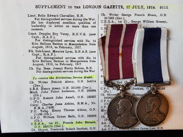 HMS Revenge and HMS Hecla